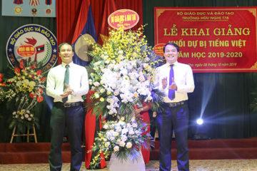Trường Hữu nghị T78: Khai giảng năm học mới khối dự bị Tiếng Việt du học sinh Lào