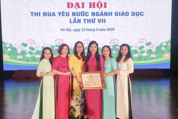 """Tổ Hoá – Sinh trường Hữu Nghị T78 được vinh danh tại  """"đại hội thi đua yêu nước ngành giáo dục lần thứ VII"""""""